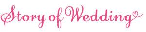 storywedding_logo